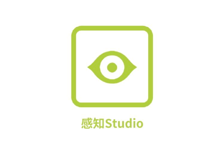 XR软件 感知Studio ARVR编辑工具软件