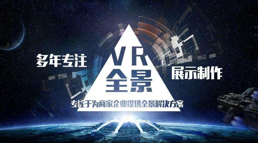 5G+VR全景数字化营销解决方案